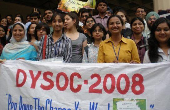 DYSoC 2008