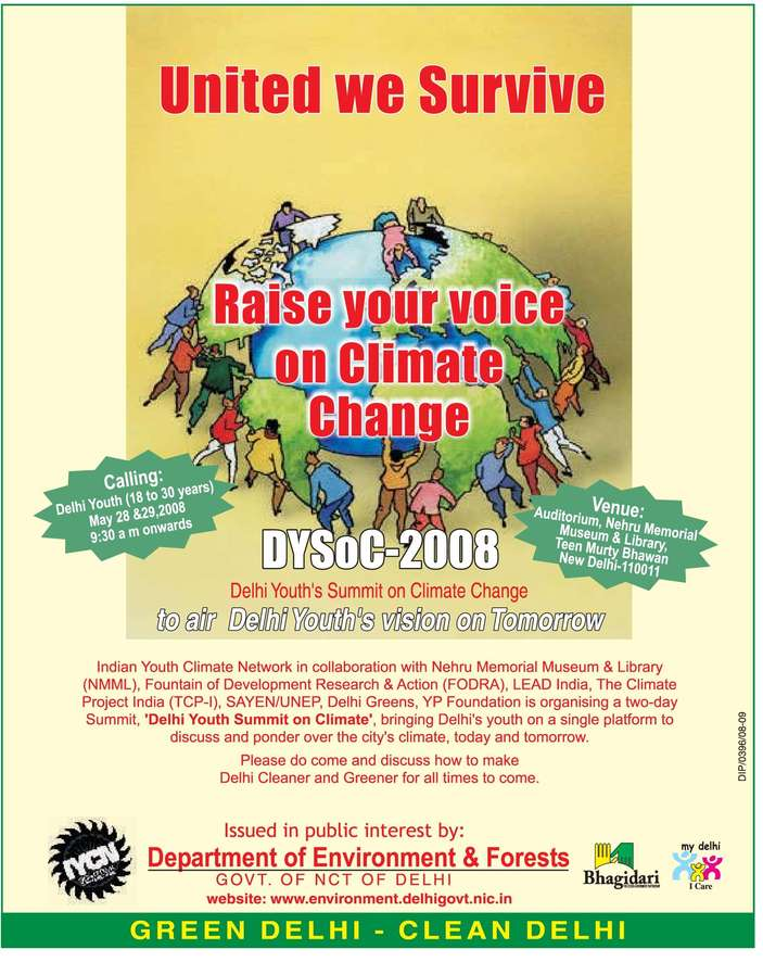 united we survive dysoc-doe-advertisement