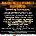 The Buttefly Project Film Series 2008